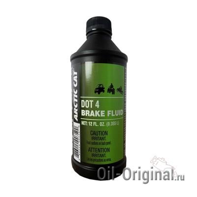Тормозная жидкость ARCTIC CAT Brake Fluid DOT 4 (0,355л)