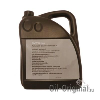 Трансмиссионное масло BMW ATF Dexron 6 (5л)
