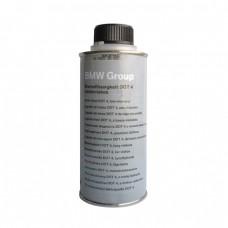 Тормозная жидкость BMW Bremsfl?ssigkeit DOT-4 (0,5л)