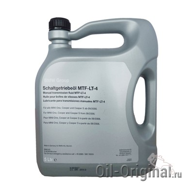 Трансмиссионное масло BMW MTF-LT-4 (5л)