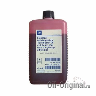 Трансмиссионное масло GM Getriebeoel Verteilergetriebe (0,6л)