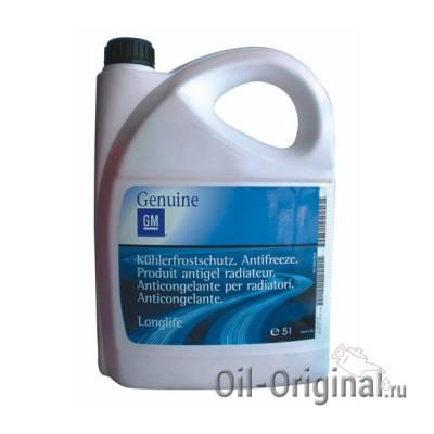 Антифриз концентрированный GM Kuhlerfrostschutz. Antifreeze (5л)