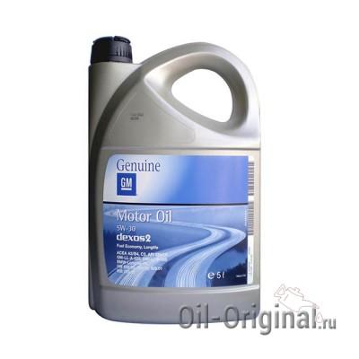 Моторное масло GM Motor Oil Dexos2 5W-30 SM/CF (5л)