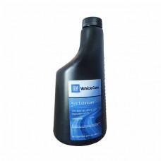 Трансмиссионное масло GM Axle Lubricant 80W-90 GL-5 (0,68л)