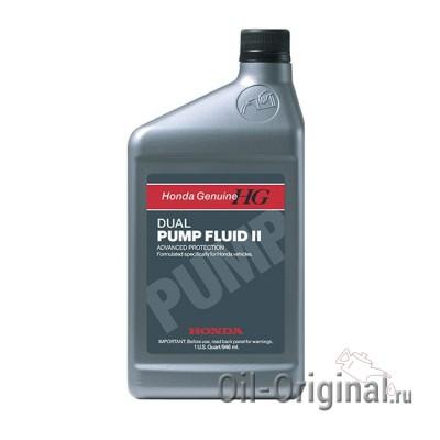 Масло для заднего моста HONDA Dual Pump Fluid 2 (0,946л)