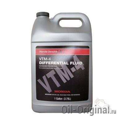 Трансмиссионное масло HONDA Differential Fluid VTM-4 (3,78л)