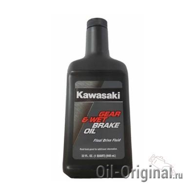 Трансмиссионное масло KAWASAKI Gear and Wet Brake Oil (0,946л)