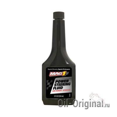 Жидкость гидроусилителя руля MAG1 Power Steering Fluid Premium Honda (0,354л)