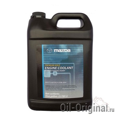 Антифриз готовый желтый MAZDA Premium Gold Engine Coolant with Bittering Agent (3,78л)