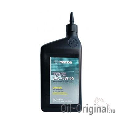 Трансмиссионное масло MAZDA Premium Front Axle Lubricant 75W90 (0,946л)