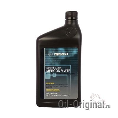 Жидкость для АКПП MAZDA Mercon V ATF (0,946л)
