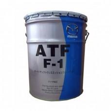 Жидкость для АКПП MAZDA ATF F-1 (20л)