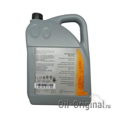 Моторное масло MB 5W-40 229.3 (5л)