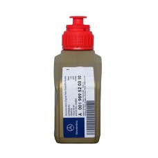 Трансмиссионное масло MB Hypoidgetriebeoel 75W-140 235.61 (0,5л)