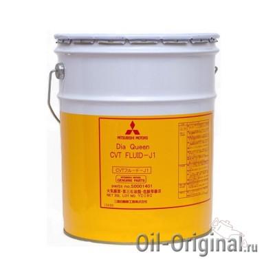 Жидкость для CVT MITSUBISHI DiaQueen CVT Fluid J1 (20л)
