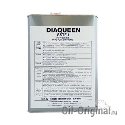 Трансмиссионное масло MITSUBISHI DiaQueen SSTF-1 (4л)