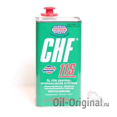 Жидкость гидроусилителя руля PENTOSIN CHF 11S (1л)