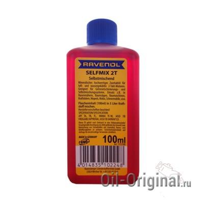 Моторное масло RAVENOL Selfmix 2T (0,1л)