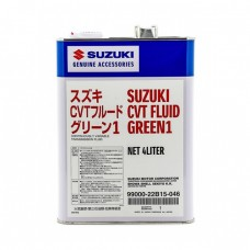Жидкость для CVT SUZUKI CVT Green (4л)