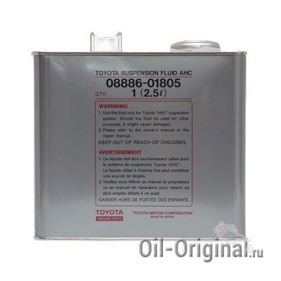 Гидравлическая жидкость TOYOTA AHC Suspention Fluid (2,5л)