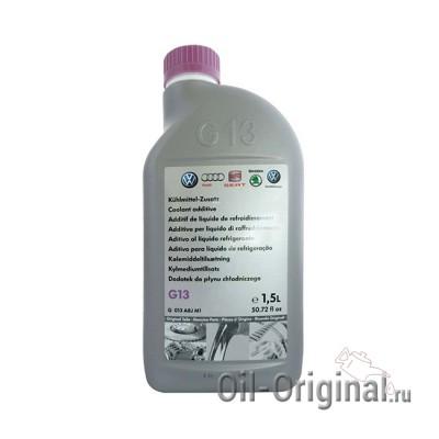 Антифриз концентрированный лиловый VOLKSWAGEN Kuehlerfrostschutz (1,5л)