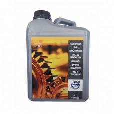Трансмиссионное масло VOLVO 75W GL4 M56/58/66/MMT6 (4л)