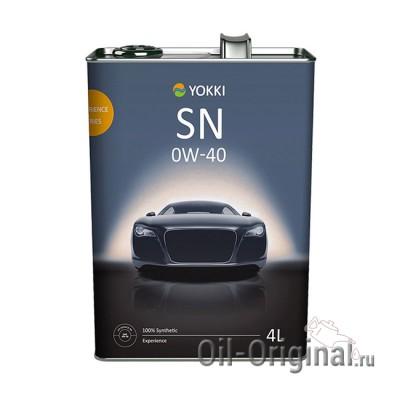 Моторное масло YOKKI Experience 0W-40 SN/CF (4л)
