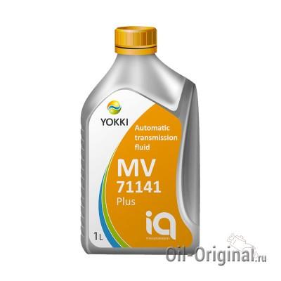 Жидкость для АКПП YOKKI IQ ATF MV 71141plus (1л)