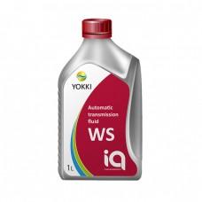 Жидкость для АКПП YOKKI IQ ATF WS (1л)